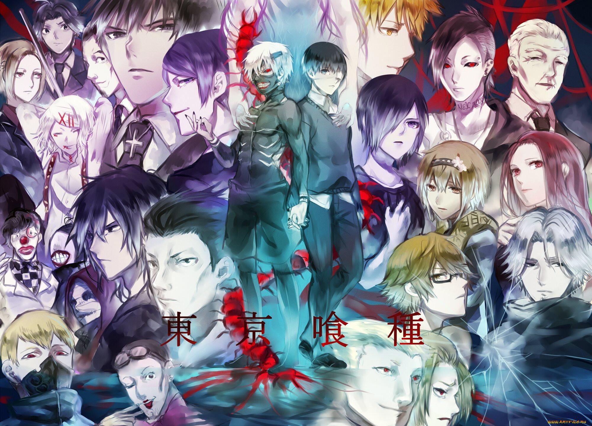 Картинки аниме токийский гуль персонажи